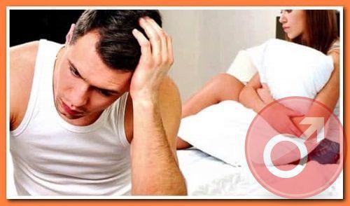 erekcija su ateroskleroze
